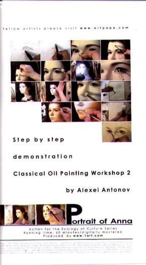 Antonov, Alexei: AA02 - Portrait of Anna