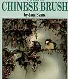 Evans, Jean: JE02 - Chinese Brush pt.2