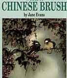 Evans, Jean: JE02 - Chinese Brush pt.2