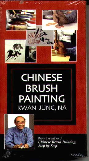 Jung, Kwan: KJ1 - Chinese Brush Painting/Prawn, Birds, etc.