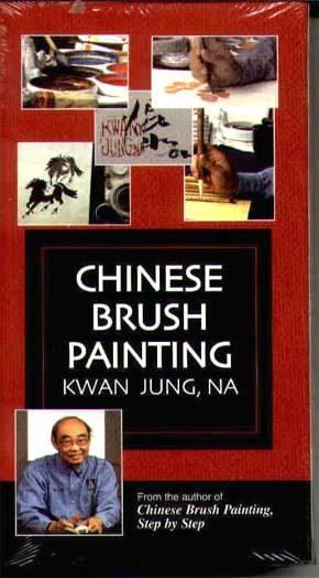 Jung, Kwan: KJ1 - Chinese Brush Painting/Prawn, Birds, etc.