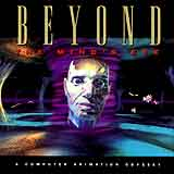 Unknown: VT21 - Beyond the Mind's Eye Evolve Artform